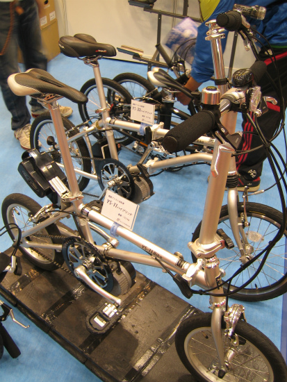 CYCLE MODE 2011 129.jpg